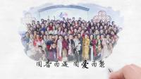 香遇Flourish丨2018苏州国际精油研讨会精彩回顾