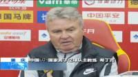 国际青年足球锦标赛 中国U21战平冰岛队