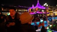 上海豫园·新春民俗艺术灯会