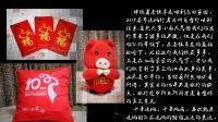 2019春节追风行者闽浙自驾行