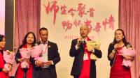 广州市第五中学78届师生四十荟庆典晚会____邓工电脑_x264