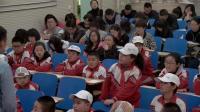 六年級班主任課《愛的沖突》班會課視頻-呼市四中優質課展評活動
