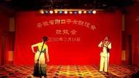 侗乡之夜--寻夫人精彩长辫子舞蹈_标清