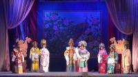 《汉武帝梦会卫夫人》 第二场 入宫三个月后皇宫偏殿