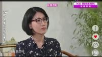 为戏吃苦:演员 秦海璐 两月狂减30斤