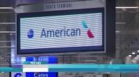 美航延长波音737MAX机型停飞期至8月19号