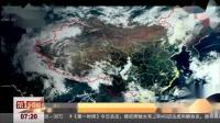 中央气象台:江南华南迎强降雨  局地雷暴大风