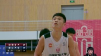 CUBA-胡良宇VS浙江大学狂砍34分9篮板,全力以赴险些带队逆转
