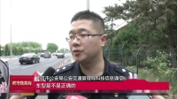 北京部分交通支队试用鹰眼系统  违法停车又多一克星