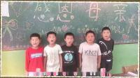 #母亲节💗妈妈,你是我的超级英雄!💗 ——【柘城县诚信学校·诚信幼儿园】——2019.5.12@母亲节