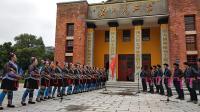 尧告梦之队唱响军事博物园,《神秘尧告欢迎您》