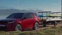 2020中期改款路虎发现神行者SUV