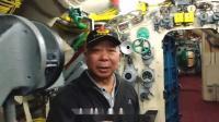 重温潜艇梦--追忆军旅岁月 寻找青春足迹