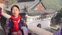 """19.05.06""""一家人""""16位自助游 山西忻州五台山"""