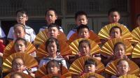 《悯农》小合唱 三年一班 岫光小学第十五届文化艺术周