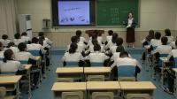 部编版九年级语文《水浒传》专题探究教学视频