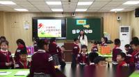 人音版一年級音樂《理發師》編創課堂實錄-教學能手周老師
