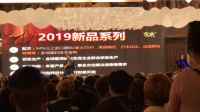 云南省季泉零售训练营培训会第八集
