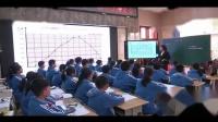 青島版六年級數學《黃金比之美》參賽課教學視頻