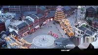 【你好贵州】超清城市航拍延时Mavic2-4K