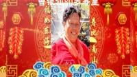贵阳文昌阁健身队-曾银仙寿星80大寿庆典贺寿片-正式版
