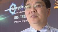 香港汇聚人才推动乐龄科技 (2019年7月)