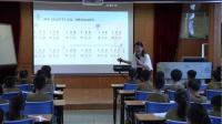 二年級音樂《拉山號子》演唱課教學視頻-青年骨干李老師