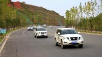越野e族途乐车队 丫山森林旅游节风采