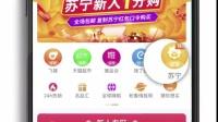 苏宁易购CPS正式上线&粉象生活邀请码351395送VIP