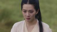 《九州缥缈录》49预告 姬野为救阿苏勒生死不明,小舟告白遭拒伤心落泪