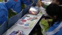 人美版二年級美術《百變團花》優秀公開課視頻