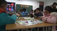 人美版二年级《百变团花》获奖教学视频-合肥美术优秀课例