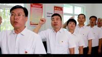 礼赞新中国 歌唱新鄠邑《没有共产党就没有新中国》-西安市鄠邑区玉蝉街道办事处