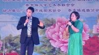 6.粤曲对唱:《潞安州》表演者:陈文超 谢锦娣 演出单位:永安粤乐社