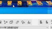19.1118BT新版祥云舞台挂图-流云