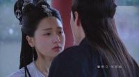 MV指中沙 待續未完*亲吻也有苦涩的