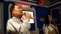 2019.12.7与朋友怡乐天地唱歌渔香小磨饮酒欢聚一堂视频中