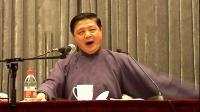 2011&2012年评弹之春 21 评话展示 《十败余化龙》 周明华