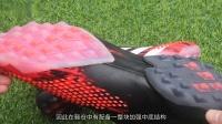 【开箱视频】adidas predator 20+ TF