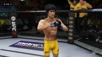 UFC李小龙排位 第三期