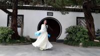 情助人间系列092 古风编舞作品
