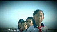 待续MV保山民歌*❤
