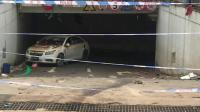 广州暴雨一商业街地下停车场被淹 两车冒水开出被冲回1人溺亡