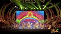 六一儿童节特别节目:舞蹈《魅力校园》