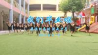 2020简城二幼大一班毕业影集.mp4