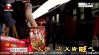 2020年安徽卫视高清版广告4