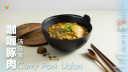 咖喱豚肉汤乌冬 45