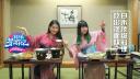 日本顶级料理吃出泡面味? 12