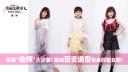 """呆萌""""幼师""""大逆袭 挑战百变造型变身时髦女郎(下) 06"""