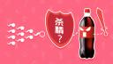 """""""可乐杀精""""传了十几年 真相究竟是啥 10"""